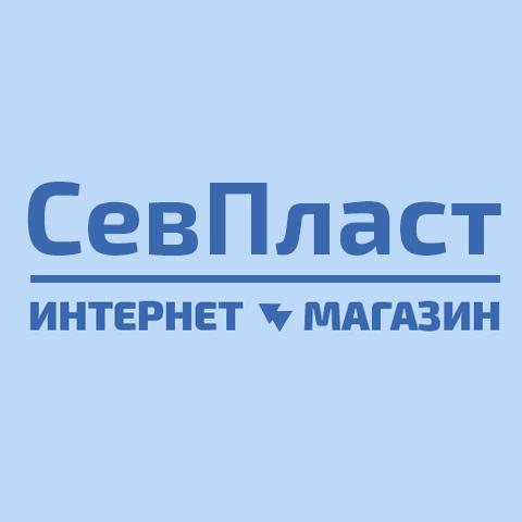 Севпласт Интернет Магазин Севастополь